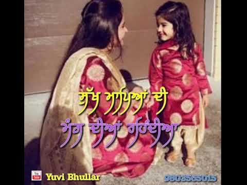 Ki Hoya Je Dhi Jam Pai || Kuldeep Manak || New Status Video By Yuvi Bhullar