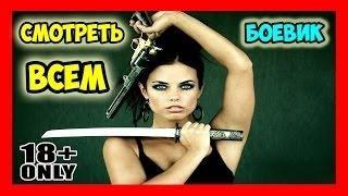 Крутой Боевик 2016. МАСТЕР (2016), криминальный фильм.
