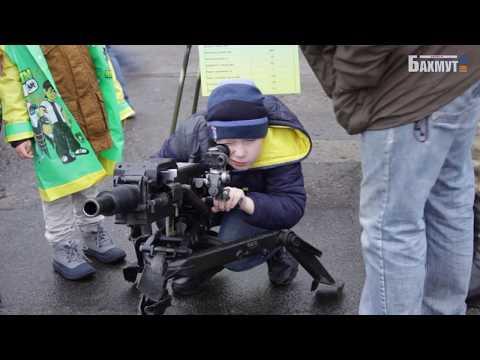 Бахмут IN.UA - Выставка военной техники и концерт в День защитника Украины в Бахмуте