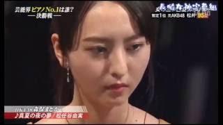 「真夏の夜の夢」by Moriyasu Madoka 石綿日向子 検索動画 14