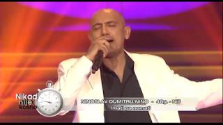 Ninoslav Dumitru Nino - Imati pa nemati - (live) - Nikad nije kasno - EM 11 11.12.2016