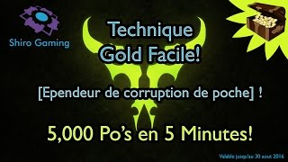 [FR] Warcraft | Farm Epandeur Legion 5K Po en 5 Min ! Shirogaming