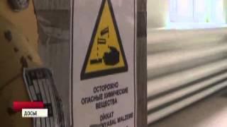В Казахстане скоро введут предельные тарифы на воду