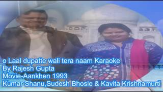O laal dupatte wali tera karaoke only for male singer by Rajesh Gupta