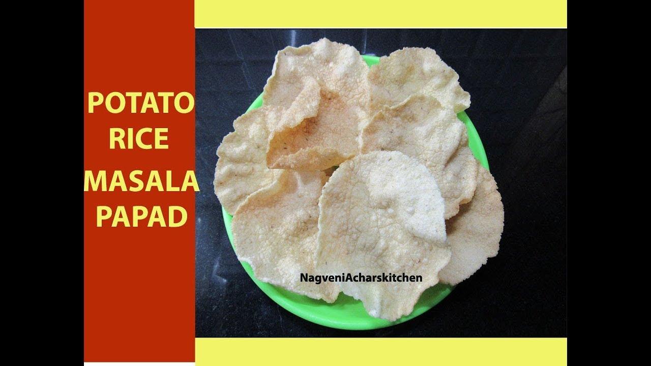 Papads Recipe In Kannada/ಆಲೂಗಡ್ಡೆ ಮಸಾಲಾ ಅಪ್ಪಳ /Potato Rice Masala Papad/How  To make Rice Papads