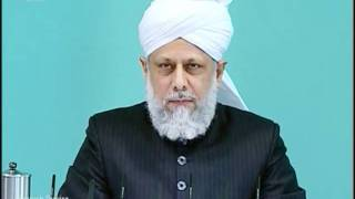 Español Friday Sermon 27 March 2009, Divine Attribute Sattar, covers weaknesses and failings