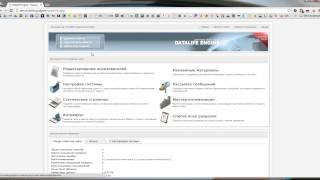 2. Добавление новостей на DLE. Видео. Программа SiteCrafter v2.0 - автоматическое создание сайтов