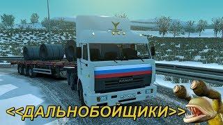 "[""?????-54115"", ""????? ?????????????"", ""????? kamaz"", ""????? ????? 54115"", ""???? ????? ????? 54115"", ""???2"", ""auto show"", ""?????? ??? euro truck simulator 2"", ""???? ??? euro truck simulator 2"", ""?????-??????"", ""????? ?????"", ""??????? ???"", ""kamaz truck"","