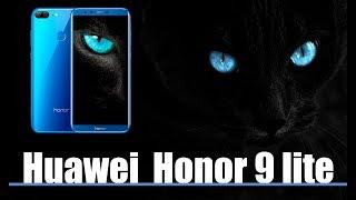 Huawei Honor 9 lite - Обзор глянцевого красавца !