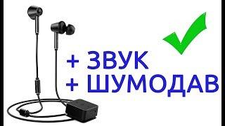 БЕСПРОВОДНЫЕ Bluetooth НАУШНИКИ С ХОРОШИМ ЗВУКОМ ОТ Blitzwolf