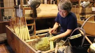 愛媛の伝統的特産品 紹介映像
