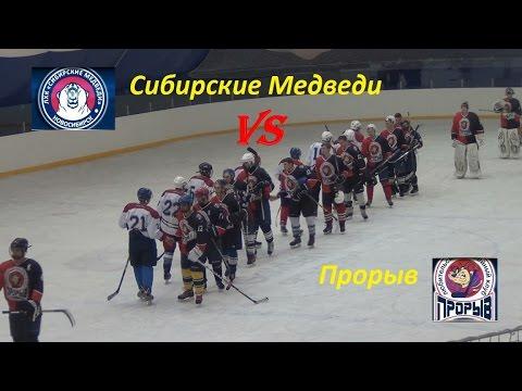 Новосибирский хоккеист стал победителем юношеского чемпионата мира по хоккею с мячом