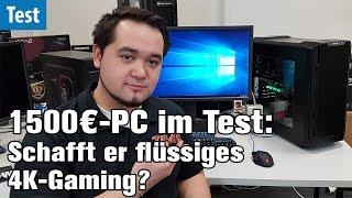 Unser 1500€-Gaming-PC im TEST: Ist er 4K-Gaming-tauglich? | GEWINNSPIEL