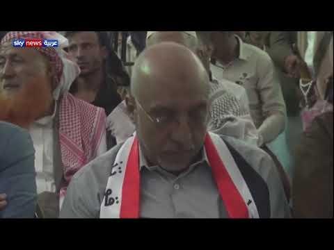 حزب الإصلاح الإخواني يسعى للاستحواذ على المناصب ومراكز النفوذ في الحكومة اليمنية  - 20:54-2019 / 8 / 23