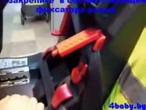 Автокресло SIGER Кокон, 9-25 кг.