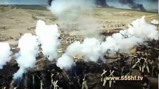 Отечественная война 1812г. Часть 2.