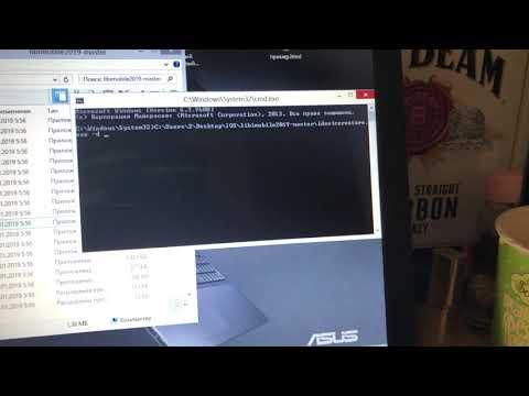 Установка IOS 13 через ПК WINDOWS