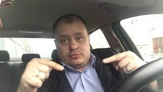 Эвакуировали машину - это ПиЗ...Ц!!! - 18.04.2018
