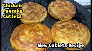 Chicken Pancake Cutlets /New Cutlets Recipe By Yasmin Cooking