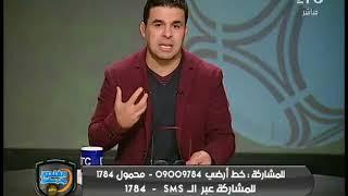 خالد الغندور: الزمالك يقترب من ضم صفقة يناير مقابل 15 مليون وهل يكون أحمد الشيخ جديد ؟!
