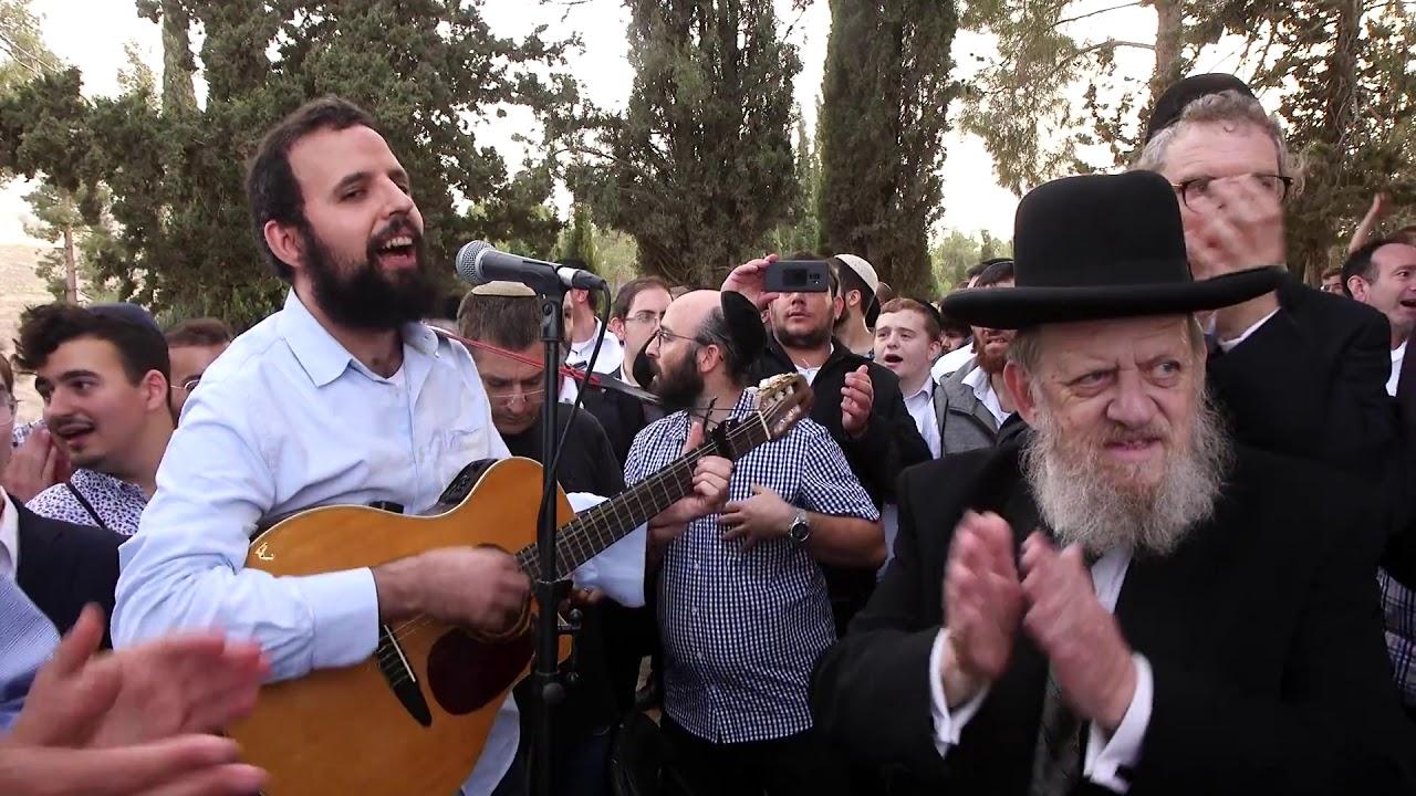 חיזקי סופר על קברו של הזמר והמלחין רבי שלמה קרליבך   Yahrtzeit of Rav Shlomo Carlebach 2018 - Part 1