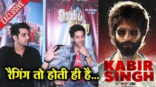 Shaadi Ke Patasey Stars Tariq Imtyaz & Arjun Manhas Reaction On KABIR SINGH Huge Success