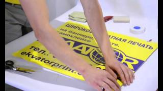 КАК ПОКЛЕИТЬ ПЛЕНКУ(В данном видео показана информация по поклейке самоклеющейся пленки на поверхность. Детальная информация..., 2015-10-13T19:12:39.000Z)