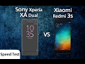 Sony Xperia XA Dual vs Xiaomi Redmi 3S - Speed Test