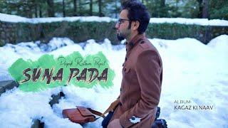 Suna Pada | Deepak Rathore Project | Official Video | 2017