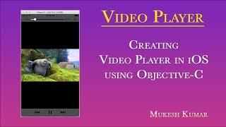 كيفية إنشاء مشغل فيديو في الهدف C ؟
