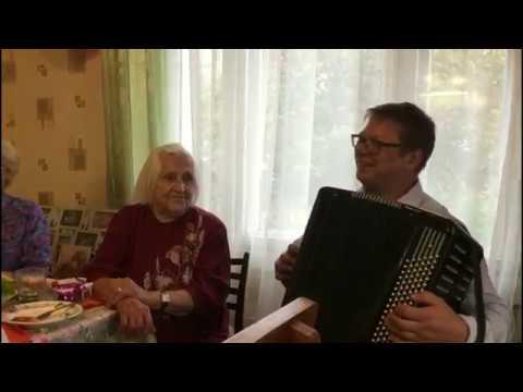 Баянист Михаил.Юбилей 90 Лет.Частушки от Именинницы.