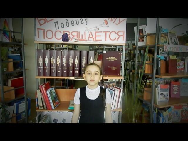 Изображение предпросмотра прочтения – АннаТитова читает произведение «Чулочки» М.М.Залилова (Джалилова)