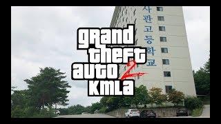 [2018 민사고 방송제 영상] GTA 민사 시즌 2