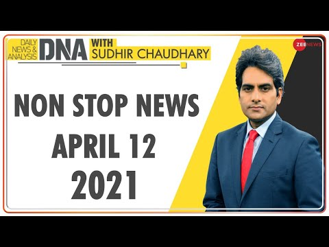 DNA: Non Stop News; April 12, 2021 | Sudhir Chaudhary Show | Hindi News | Nonstop News | Fast News