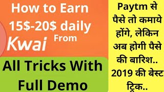 How to Earn 15$-20$ daily from Kwai App l All Tricks with Full Demo