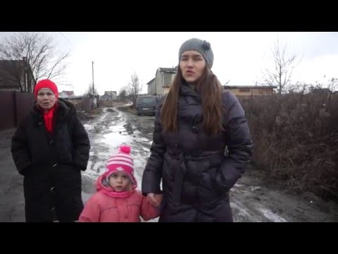 Russians living without roads, Kaliningrad, 2016