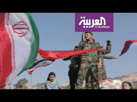 صحيفة: إيران تتوغل نحو الساحل السوري  - نشر قبل 4 ساعة