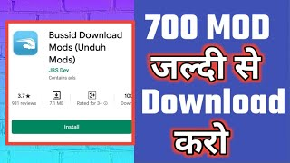 How to download bussid mod app || Bus Simulator indonesia all mod download
