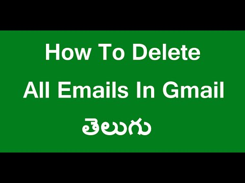 How To Delete all Emails In Gmail Permanently Telugu - YouTube