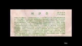 1965年 (Shan-Kan Liu Yun  (上官流云)  与 The Antarctics  - 「Can't Buy Me Love (行快的啦)」(粤语专辑) ( 3首)