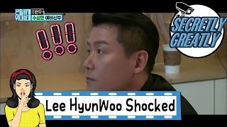 [Secretly Greatly] 은밀하게 위대하게 - Leehyunwoo feel shocked by situation! 20170115