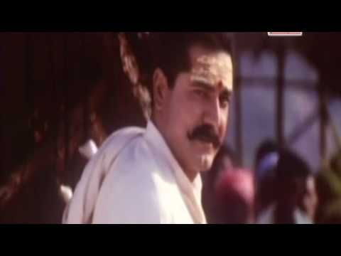 Thennagam Aalum | Tamil Video Song | Maayi  | Sarath Kumar | Meena | S P B