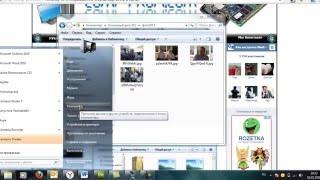 Не отображаются эскизы картинок в папке Windows 7(Если у вас не отображаются превьюшки картинок либо фотографий в папке, смотрим видео. Текстовая версия..., 2016-01-16T19:40:14.000Z)