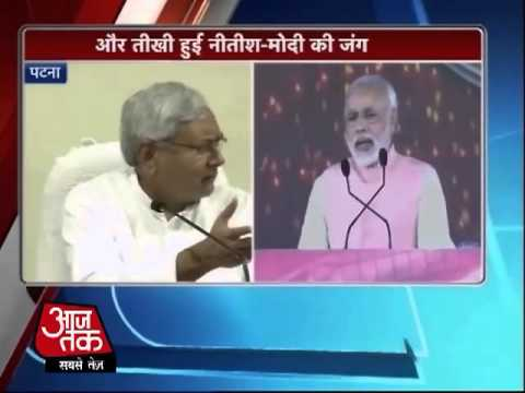 The terrorists succeeded BJP's Hunkar rally: Nitish Kumar