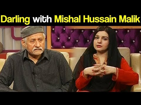 Darling With Khalid Abbas Dar  - 4 February 2018 - Express News