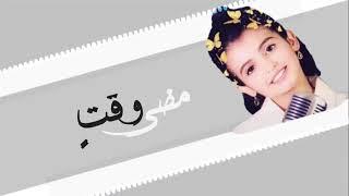العاصوف - أيان عادل   2019.