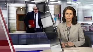 Британия жестко ответит на отравление Скрипаля / Новости