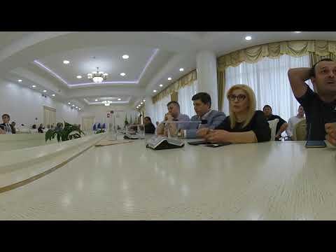 БКД Встреча с ФАС России и правительством Дагестана 360 панорама