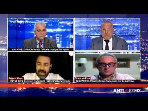 Τα Ελληνοτουρκικά στην Γεωπολιτική Σκακιέρα