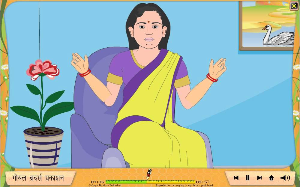 Documentary in hindi youtube